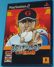 Slotter Up Core - Sony Playstation 2 PS2 Japan - JAP