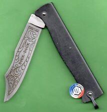 DOUK DOUK  à ton Prénom *GRATUIT* Couteau 11cm de Légende