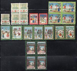Korea 1932-40 Group of Christmas Seals Mint Look!