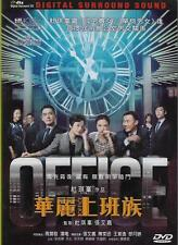 Office DVD Chow Yun Fat Eason Chan Tang Wei Johnnie To NEW R3 Eng Sub 2015