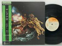 Santana - III LP 1972 Japan CBS/Sony SOPN 88 Japan Press Jazz Rock Funk w/ obi