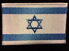 """ISRAEL FLAG STAR OF DAVID IRON-ON/SEW-ON EMBROIDERED APPLIQUE PATCH - 3.5""""x2.25"""""""