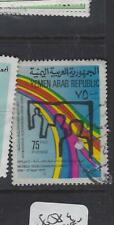 YEMEN ARAB REP (PP0303B)   TELECOMS  SG 589   VFU