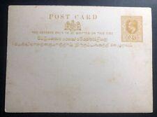 Mint Original Ceylon Postal Stationary Postcard UPU 2 Cents