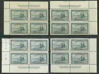 CANADA #271 MINT PLATE BLOCK MATCHED SET VF NH