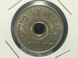 Palestine 10 Mils 1941 Key Date, KM# 4