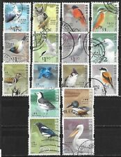 Hong Kong #1229-1244 Used $30.65 SCV - Complete 2006 Bird Definitive Series