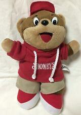 Shoney Bear stuffed toy with cap animal 2013 Shoney's Restaurant plush teddy