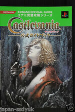 JAPAN Castlevania Official Guide Book