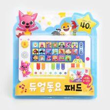 Pinkfong DUAL CHILDREN'S SONG Sound Pad 40 songs Korean & English Version Keys
