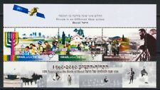 ISRAEL STAMPS 2010 150th TO HERZL BIRTH SOUVENIR SHEET
