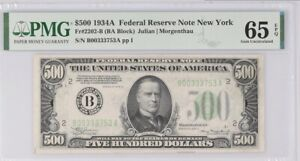 $500 1934A FEDERAL RESERVE NOTE NEW YORK PMG 65 EPQ