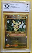 JAPANESE NEO 2 PROMO SET # 172 PICHU GRADED (( BCCG 10 ))