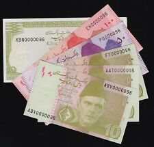 PAKISTAN 10 50 100 Rupee - Low Fancy Number 0000096 - Lot of 6 Banknotes
