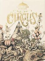 Yuko Higuchi Art Works CIRCUS Illustration Book Design Cgaracter Graphic Japan