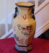 Decorative 1980-Now Oriental Pottery