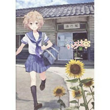 Hanasaku Iroha Official Complete book