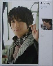 """JiSung""""Daiichi no Monogatari Doukou""""Photo Collection Book w/DVD"""