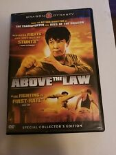 Above the Law DVD RARE Martial Arts - Dragon Dynasty