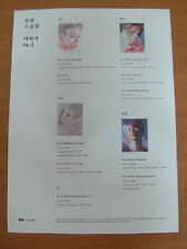 JONGHYUN SHINee - The Collection : The Story Op.2 [OFFICIAL] POSTER K-POP *NEW*