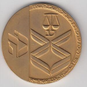 1987 Israel Bar Association private medal 59mm bronze, gold plated #2