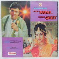 Teri Payal Mere Geet LP Record Bollywood Hindi Naushad Rare Vinyl 1992 Indian NM