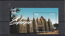 Ghana 2013 MNH UNESCO World Heritage Site II 1v S/S Larabanga Mosque