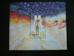 Stamps - Kazakhstan - Scott# 304 - Souvenir Sheet