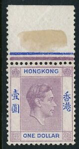 Hong Kong KGVI 1938-52 $1 Lilac/Blue Subs Paper L/1/6 Flaws Unmounted Mint