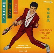 Masaaki Hirao - Nippon Rock N Roll [New CD] UK - Import