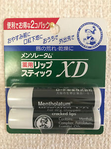 1 x 2 pack Japanese Menthol Lip Balm - Mentholatum Medicated XD Lip Salve  4g x2