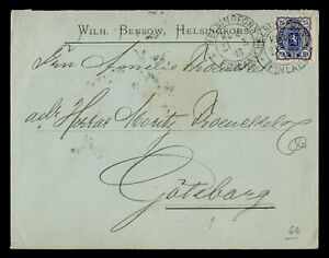 DR WHO 1893 FINLAND HELSINKI  C189578