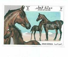 QATAR ARAB HORSES 1997   MNH