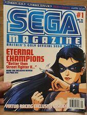 Sega Magazine Issue 1 Megadrive Official. The first issue of the Sega magazIne.