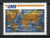 United Arab Emirates UAE Postal Services Stamps 2019 MNH UPU EMS Maps 1v Set