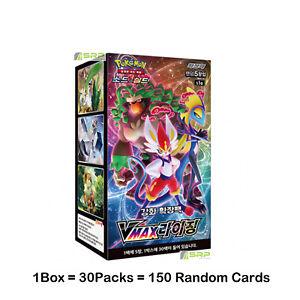 "Pokemon Cards Sword & Shield ""VMAX Rising"" Booster Box S1A / Korean Ver + 1 Pack"
