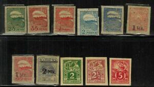 Estonia #39,41,43-45,55-57,60-62 1920-23 MLH/Used(44)