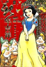 6 Disney Snow White Seven Dwarf Red Lucky Envelope Birthday Party Favor Hong Bao