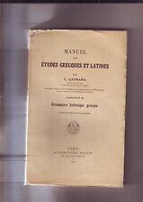 manuel des etudes grecques et latines - Laurand - grammaire latine fascicule III