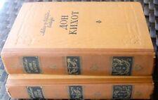 Cervantes Don Quixote Quijote 2 Books Russia 1959