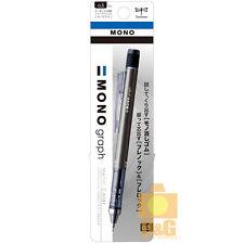 Tombow Mono Graph Shaker Mechanical Pencil - 0.5 mm - Gun Metal DPA-132