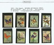 1970 National Butterflies of Malaysia series Lot 3