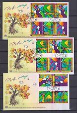 UNO Genf 1992 FDCs mit 16 Zusammendrucke von MiNr. 215-218