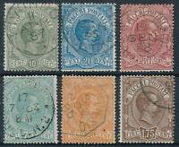1884 ITALIA REGNO PACCHI POSTALI SERIE COMPLETA 6 FRANCOBOLLI USATI - RE32-1