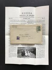 Korea 1926 Missionary Cover to US+Japan 2s Stamp +Topics-In-Brief Bulletin +Rare