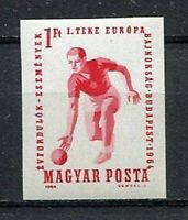 32202) Hungary 1964 MNH Bowling 1v Scott #1585 Imperf. ND