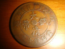 1906 China Hupeh Province, Empire 10 Cash copper coin, nice & decent circulated