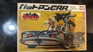 Batman Batmobile Model IMAI 1/32 Scale Japan DC Kit Adam West Burt Ward