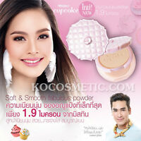 Mistine Powder Cupcake Super White and Light Whitening SPF 25 Face Makeup 3.5 g