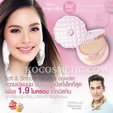 Mistine Powder Cupcake Super White and Light Whitening SPF 25 Face Makeup 3.5 g
